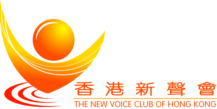 NVC_logo_final_with_name